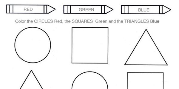 Printable Preschool Kindergarten Shapes & colors worksheet
