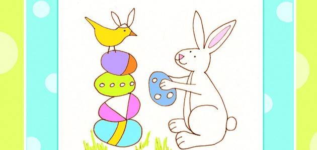 Easter Fun Workbook