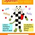 Spanish Workbook for Kids- Beginner Spanish for Kids Worksheets